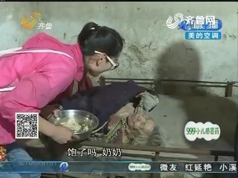 济南:一点多还没吃午饭 老人饿得大叫