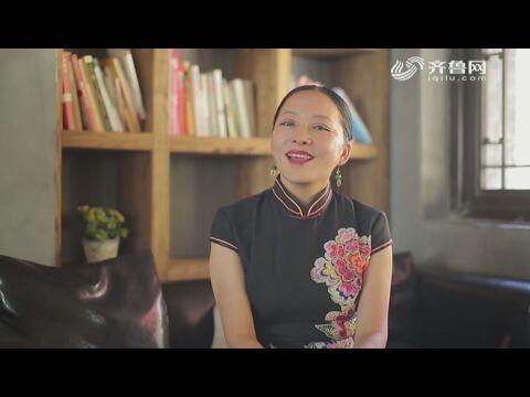 靓媳妇:刘秋枫
