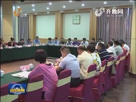 省会城市群经济圈旅游执法协作体成立
