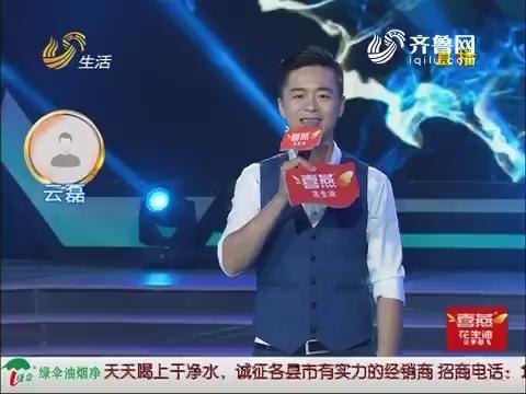 让梦想飞:刘大乾深情演唱触动评委获得高分