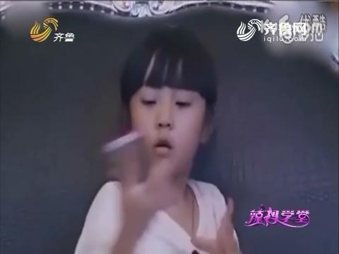 辣妈学堂:辣妈萌宝秀 萌宝搞笑那些事
