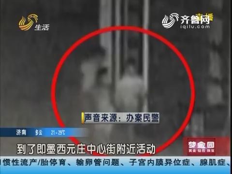青岛:气愤!一周内 十二户居民被盗