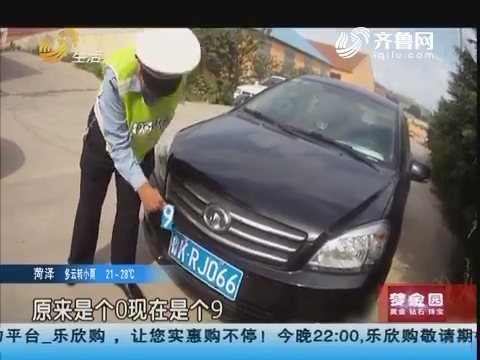 威海:路遇检查 司机弃车而逃