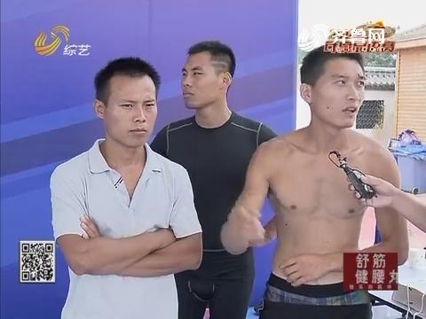 20160926《快乐向前冲》:在对手拿到赛点时 李贵两人却出现了致命失误