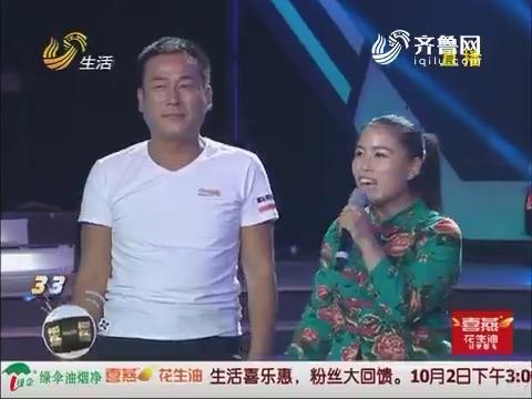 让梦想飞:李大翠说唱介绍家乡风貌挑战失败