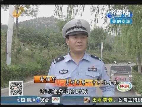 济宁:情况危急 人工湖有人溺水