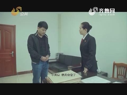 【天平之光】微电影:迷途少年圆学梦