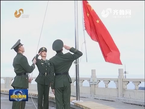 庆祝新中国成立67周年:同升一面旗 共祝祖国好