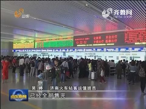 关注假日交通:公路铁路忙 机场客流稳