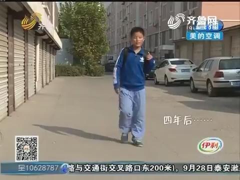 滨州:13岁男孩照顾病母四年多