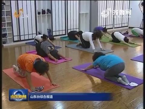 【精彩旅游嘉年华】健身休闲  乐享假期