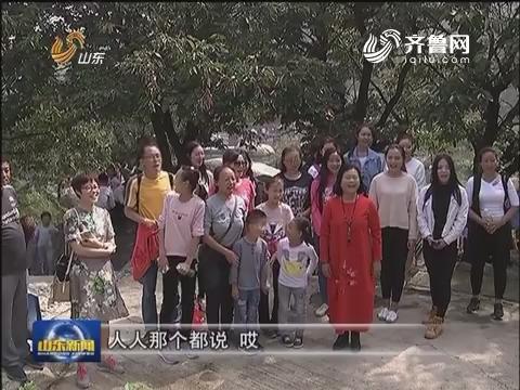 精彩旅游嘉年华:重温红色经典 升腾家国情怀