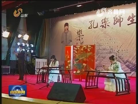 精彩旅游嘉年华:文化旅游热 国庆新亮点