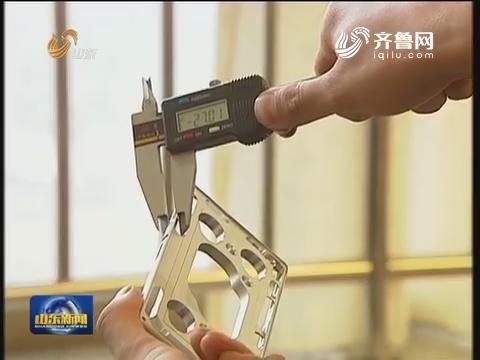 """邹平铝业调查:十年逆势而上 建起世界""""铝谷"""""""
