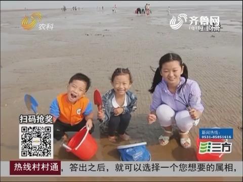 东营:黄河入海口风景如画 赶海拾贝趣味无穷