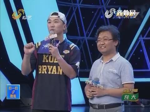我是大明星:黄心悦顺利产子 老公徐杨替妻子参赛
