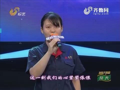 我是大明星:丁竞嘹亮歌声赢得评委肯定成功晋级