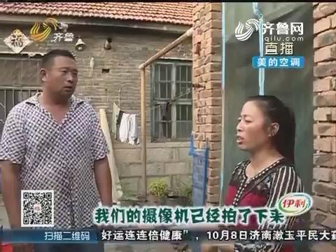 潍坊:惊魂!记者遭到男子追打