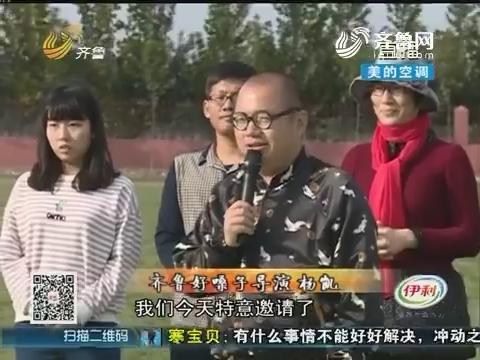 青岛:齐鲁好嗓子培训