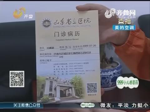 济南:紧急!2名学生午饭后呕吐腹泻