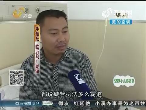 耳聋!44岁大哥被打进医院
