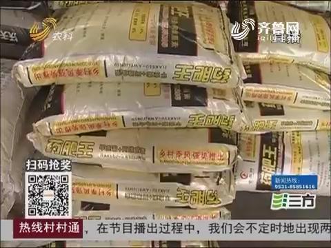 金秋护农 严打行动:乡村季风强势推出肥料?绝对没有