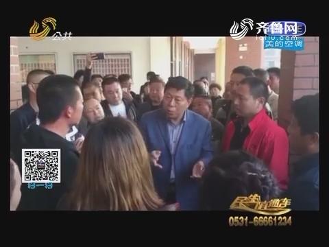 海阳市政府妥善处理英才实验学校事件