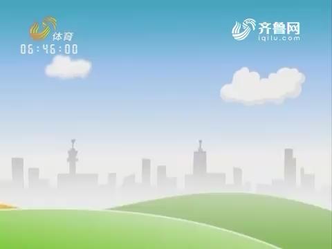 20161012《跟我学》:完整演练健身气功 易筋经的功法