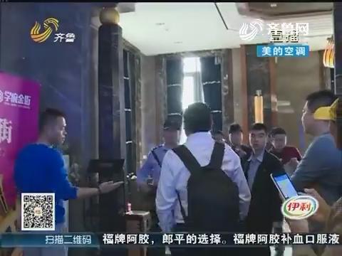 济南:大楼很宏伟 大门很堵心