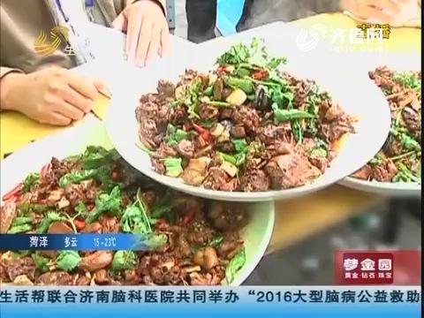 枣庄:特色辣子鸡 吃出老味道
