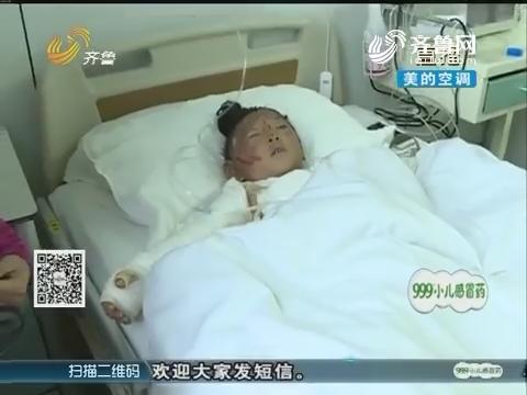 淄博:液化气泄漏 村民做饭发生爆炸