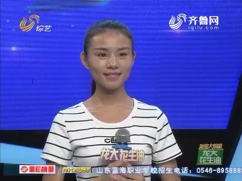 我是大明星:王康琦为妈妈独自站上舞台 爸爸现身康琦泪奔