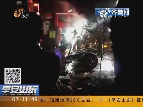 枣庄市峄城区发生一起交通事故 致11人死亡