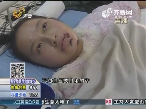 蓬莱:高一女生坠楼 警方介入调查