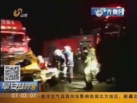 枣庄峄城:搭乘农用三轮11名建筑工人回家途中遭遇车祸