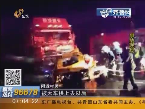 无法抵达的归途:村民反映闯祸大货车疑似严重超载