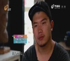 20161015完整版|杨蒞童:玩转中国第一家移动公路餐厅