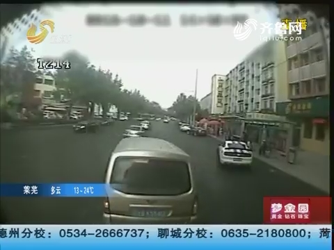 """青岛街头惊现""""幽灵车"""""""