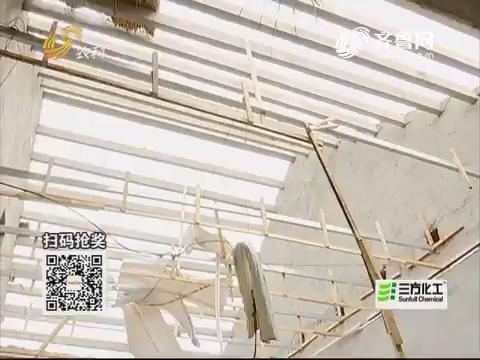 高青:液化气爆炸 屋顶被掀翻