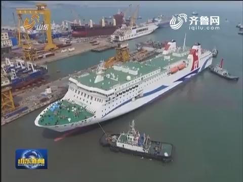 品牌的力量 黄海造船:技术创新发力 实现逆势发展