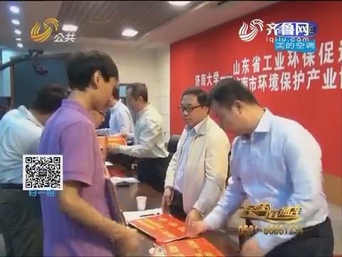 济南:帮24名大学生减负 四年每人每年5000元