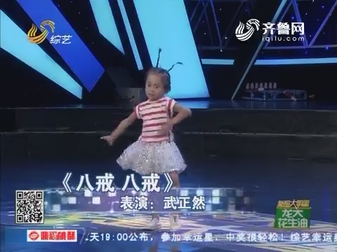 20161018《我是大明星》:赛娜表演性感肚皮舞成功晋级