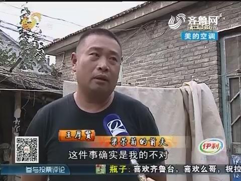 潍坊:惊魂!记者采访遭男子追打