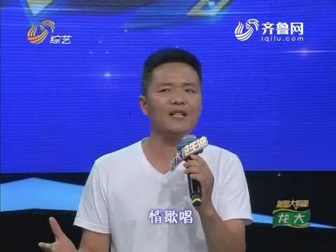 我是大明星:汤磊水果筐砸伤脚 武文老师强行背锅
