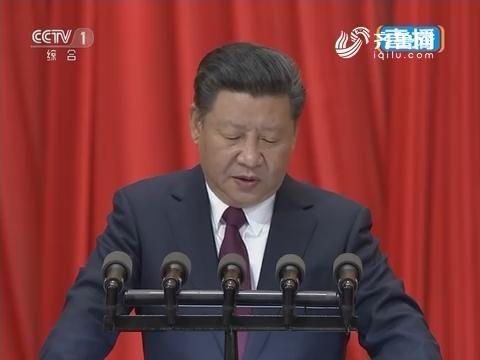 纪念中国工农红军长征胜利80周年大会举行