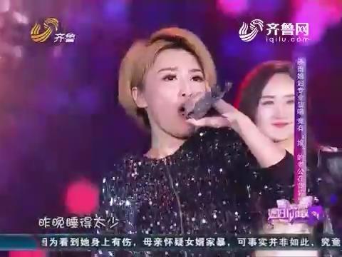 20161021《媳妇你最靓》:异地恋小夫妻的幸福生活