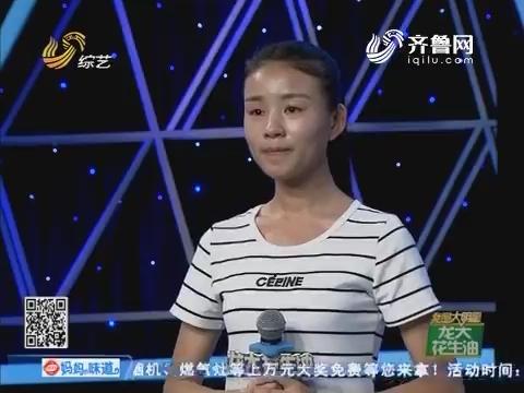 我是大明星:往届冠军助力女孩梦想 王康琦获得评委肯定