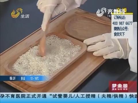 特别订制米 检验很严格