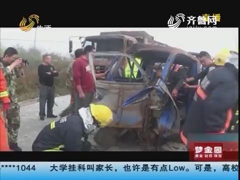 烟台:雾天两车相撞 驾驶员被困车内