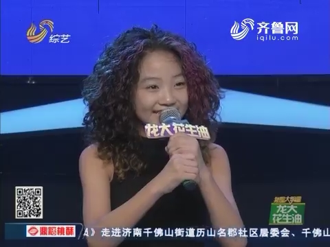 我是大明星:8岁小姑娘精彩街舞表演 引得孙亮武文现场学习
